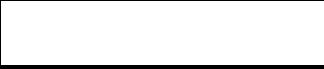 logo mindesigns blanco